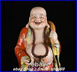 22'' Old Red Glaze Color Porcelain Gilt Bag Happy Laugh Maitreya Buddha Statue