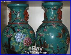 22 Wucai Porcelain Bird Peony Flower Tree Vase Bottle Flask Pot Kettle Pair