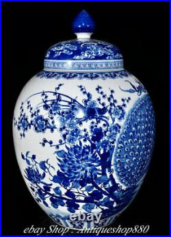23 China White Blue Porcelain Peacock Peahen Bird Peony Pot Jar Crock Pair