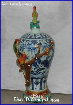 24 White Blue Porcelain Cloisonne Flower People Horse Magpie Bird Vase Bottle