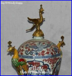 26 Rare Color Porcelain Cloisonne People Phoenix Fenghuang Bird Vase Bottle Jar