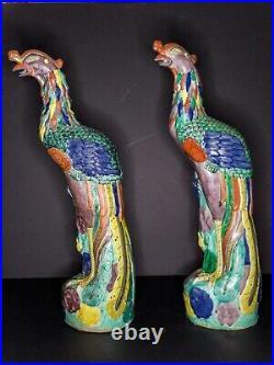 26 Tall 19th Century Chinese Chinoiserie Hand Painted Phoenix Bird Figurines