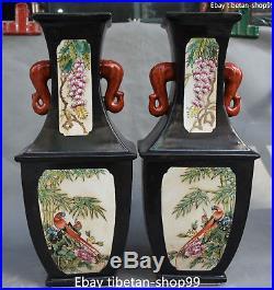 44CM China Porcelain Ancient Bamboo Magpie Birds Flower Vase Bottle Pair Statue