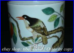 7.6 Marked Wucai Porcelain Peach Bird Brush Pot Pencil Vase Dynasty China
