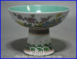 7 Marked Old Chinese Wucai Porcelain Dynasty Palace Flower Bird Plate Dish