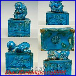 7 Old Zhou Dynasty Chai Kiln Porcelain Eight sons give blessings Statue Set