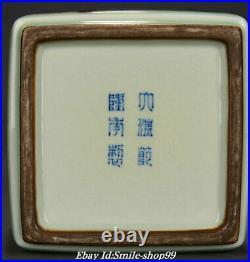 8.6 Marked Old Qing Dynasty Jun Kiln Porcelain Palace Gourd Bottle Vase
