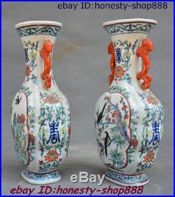 8 China Exquisite Flower Bird Pattern Blue And White Porcelain Bottle Vase Pair