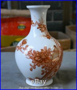 9.2 Marked Old China Red Glaze Porcelain Dynasty Palace Flower Bird Tree Vase
