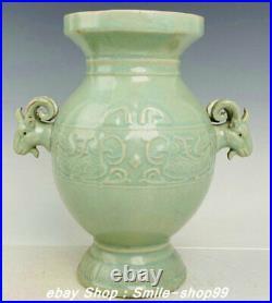 9.4 Old Chinese Song Dynasty Ru kiln Porcelain Sheep Head Pot Jar Crock Pair