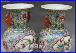 9 China Color Porcelain Tree Parrot Bird Leaf Flower Vase Bottle Pot Pair