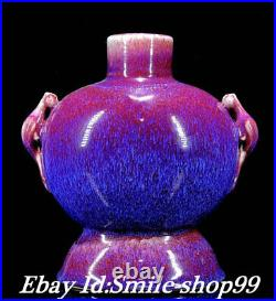 9 China Song Dynasty Jun Kyin Porcelain 2 Bird Phoenix Phenix Vase Bottle Pot