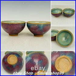 9 Old Chinese Song Dynasty Jun Kiln Porcelain Gourd Handle Teapot 2 Cup Set