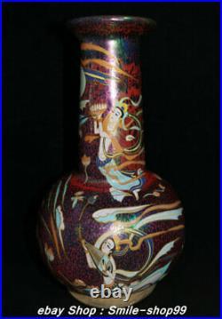 9 Song Dynasty Jian Kiln Red Porcelain Flying Beauty Kids Bottle Vase Pair