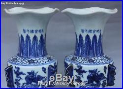 9 White Blue Porcelain Phoenix Bird Flower Jardiniere Pot Flask Bottle Pair