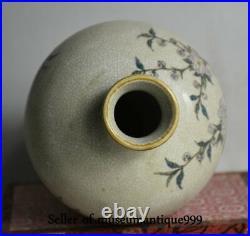 9 Yongzheng Marked Old Chinese Color Porcelain Dynasty Flower Bird Bottle Vase