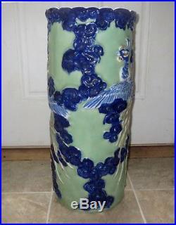 Antique CHINESE CELADON PORCELAIN WEAPON Umbrella Stand FENGHUANG BIRD Phoenix