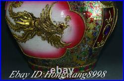 Antique China Porcelain Gilt Inlay Gem Dynasty Dragon Phoenix Lids Pot Jar Crock