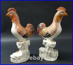 Antique Chinese European-decorated Blanc De Chine Cockerels Porcelaine C. 1780