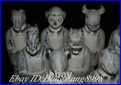 Antique Old China Dynasty Tang Jun Porcelain Fengshui Zodiac People Statue Set