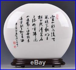 Charming color porcelain statue painted birds cranes & bamboo landscape STUNNING