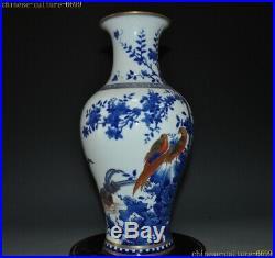 China Blue white porcelain 24k gold flower bird Zun Bottle Pot Vase Jar Statue