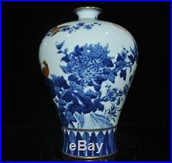 China Blue white porcelain Plum blossom Magpie bird Zun Cup Bottle Pot Vase Jar