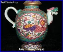 China Color Porcelain Flower Dragon Loong Crane Bird Animal Wine Tea Pot Flagon