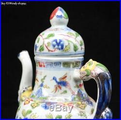 China Color Porcelain Flower Dragon Loong Phoenix Bird Wine Tea Pot Flask Flagon
