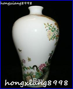 China Color Porcelain Peacock Peafowl Bird Peony Flower Bottle Vase Pot Vase Jar