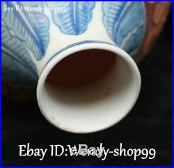 China Color Porcelain Relief Gem Flower Bird Vase Gourd Calabash Cucurbit Pair