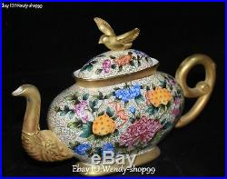 China Enamel Color Porcelain Gold Gilt Dragon bird Peach Flower Wine Pot Flagon