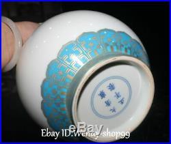 China Enamel Color Porcelain Magpie Bird Tree Plum Flower Vase Bottle Pot Pair