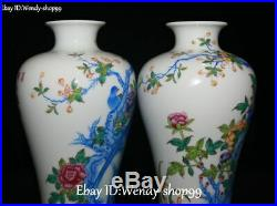 China Enamel Color Porcelain Peony Flower Magpie Bird Tree Vase Bottle Pot Pair