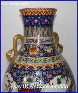 China Enamel Porcelain Gilt Chrysanthemum Bamboo Birds Flower Vase Bottle Statue