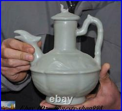 China Longquan kiln porcelain glaze Phoenix bird head statue Wine Tea Pot Flagon