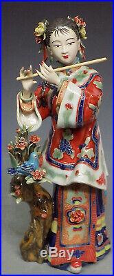 China Wucai Porcelain Folk Woman Musician Lady Bird Playing Flute Figurine Stat