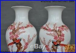 China Wucai porcelain glaze flower bird Text Zun Cup Bottle Pot Vase Jar Statue
