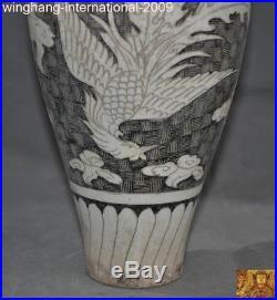 China jizhou Kiln old porcelain carving Phoenix bird statue Bottle Pot Vase Jar