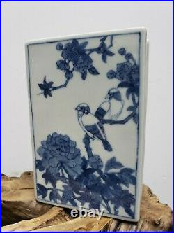 Chinese Blue&White Porcelain Book
