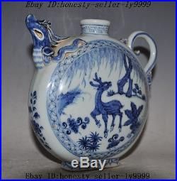 Chinese Blue and white porcelain deer phoenix bird head statue teapot pot flagon