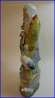 Chinese Famille Rose Shou Lao Immortal Scholar Elder Porcelain Figure Statue