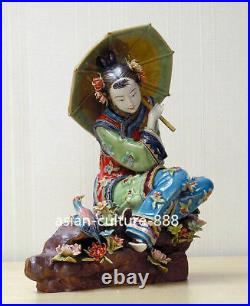 Chinese Porcelain / Ceramic Figurine Oriental Lady Playing Bird