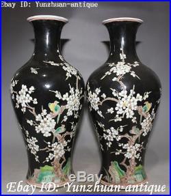 Chinese Porcelain Plum Double Magpie Bird Flower Vase Bottle Pitcher Statue Pair