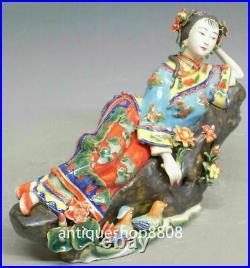 Chinese Wucai Porcelain Dolls Figurine sleeping beauty Woman Flower Statue