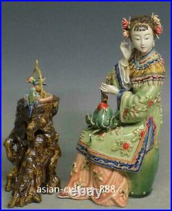 Chinese Wucai Porcelain Pottery Ceramic Classical beauty Women Belle Girl Statue