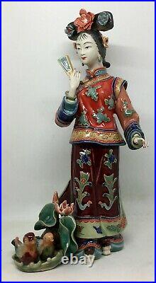 Chinese Wucai Porcelain figurine Woman with birds Spring thoughts AH854