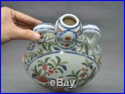 Chinese Wucai porcelain longevity Peach bird statue Zun Cup Bottle Pot Vase Jar
