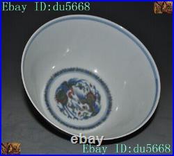 Chinese dynasty Chenghua porcelain glaze Phoenix bird statue Tea cup Bowl Bowls