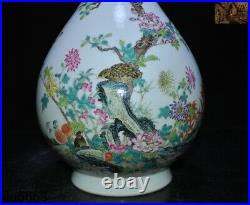 Chinese dynasty Wucai porcelain glaze flower bird Zun Bottle Pot Vase Jar Statue